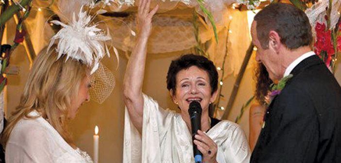 Cantor Judith Steel, Under The Chuppah