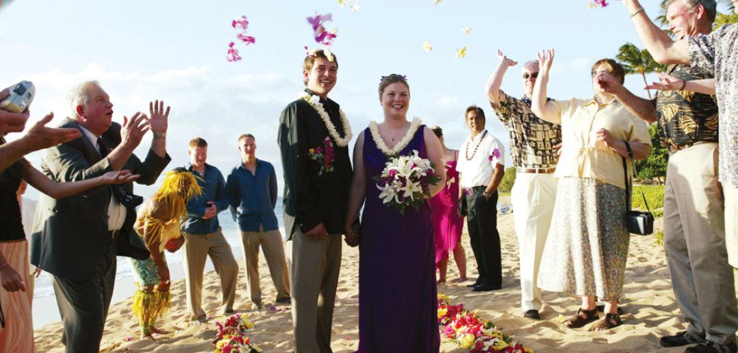 Traditional Wedding Gifts Hawaii : Traditional+Hawaiian+Wedding+Gift Hawaiian Traditions, Celebrating ...