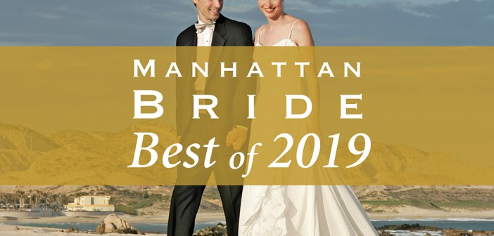 Best of 2019 Award Homepage icon